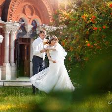 Wedding photographer Mariya Tyurina (FotoMarusya). Photo of 08.08.2017