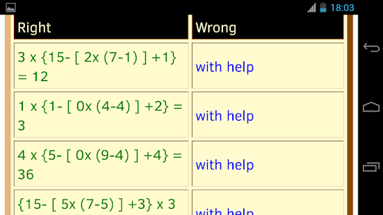 Math Grouping Brackets Screenshot