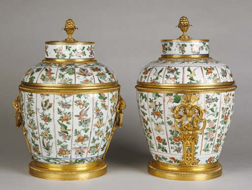 Pair of Mounted Lidded Vases (Pair)