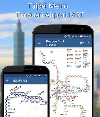 Taiwan MRT (Beacon MRT) - screenshot