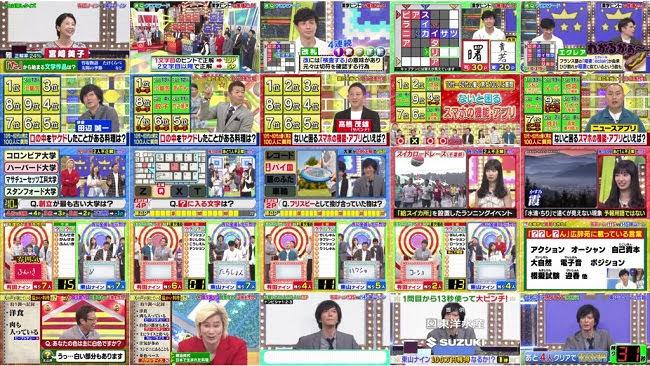 190710 (720p) くりぃむクイズ ミラクル9 2時間スペシャル
