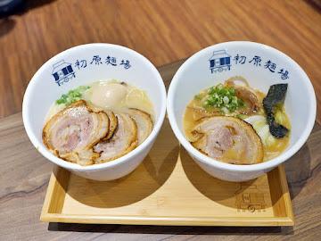 初原麵場 新竹延平店