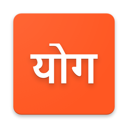 Yogaily-Yog.. file APK for Gaming PC/PS3/PS4 Smart TV