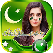 14 August Profile Maker Android APK Download Free By SSG Soft