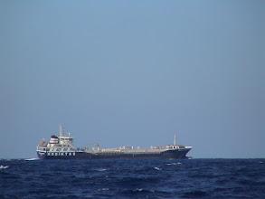 Photo: Atlantik'te rastlaştık. We met in the Atlantic.