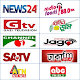 Download TV Channel News Bangla সরাসরি বাংলা টিভির খবর পড়ুন For PC Windows and Mac