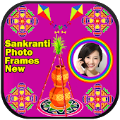 Sankranti Photo Frames New