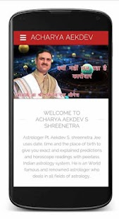 Acharya Dr Aekdev S Shreenetra- screenshot thumbnail