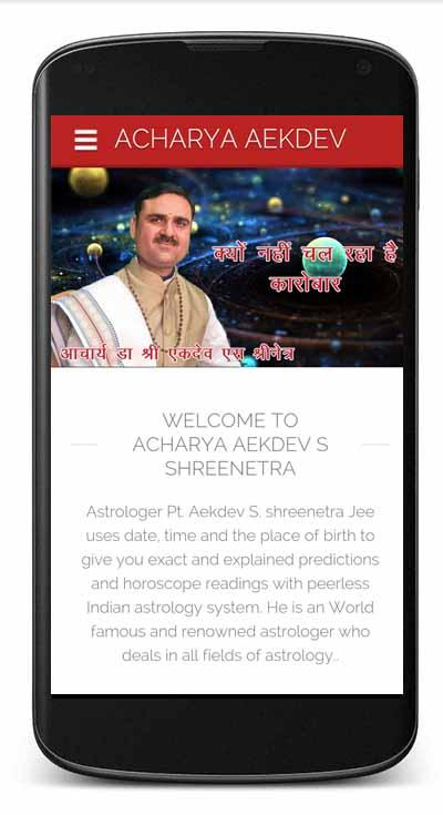 Acharya Dr Aekdev S Shreenetra- screenshot