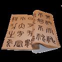 甲骨文 icon
