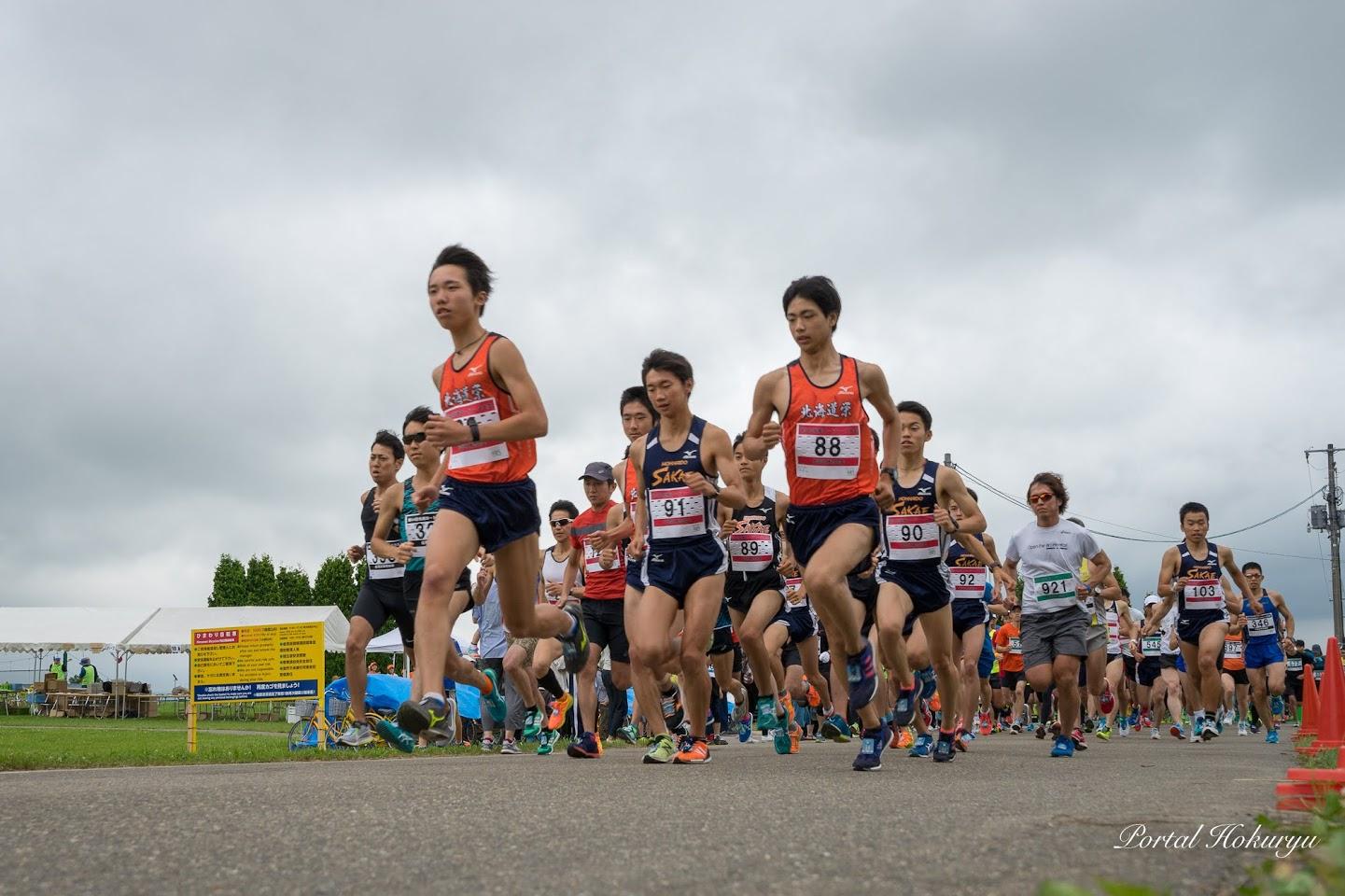 第54回北商ロードレース大会・ハーフマラソン一般男子スタート