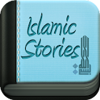 Islamic Stories - Life of Prophets - قصص الأنبياء icon