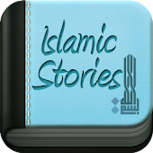 Islamic Stories - Islamic Motivation- قصص الأنبياء