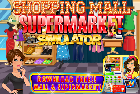 Mall & Supermarket Simulator- screenshot thumbnail