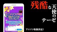 ピアノタイルステージ 「ピアノタイル」の日本版。大人気無料リズムゲーム「ピアステ」は音ゲーの決定版のおすすめ画像5