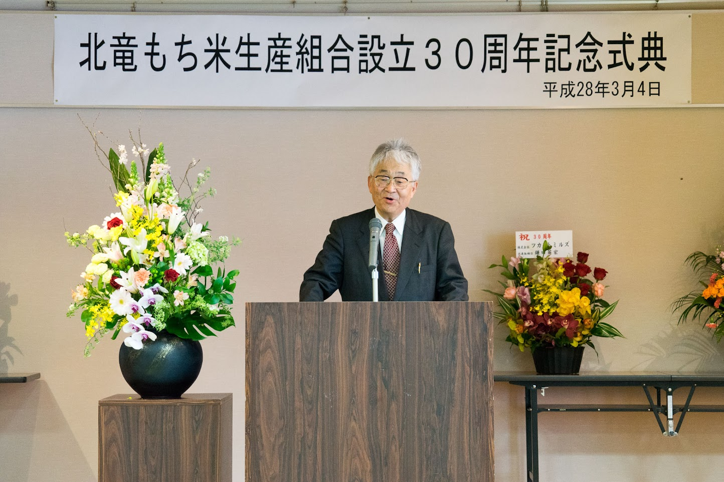 中川米穀株式会社・中川喬雄 代表取締役社長