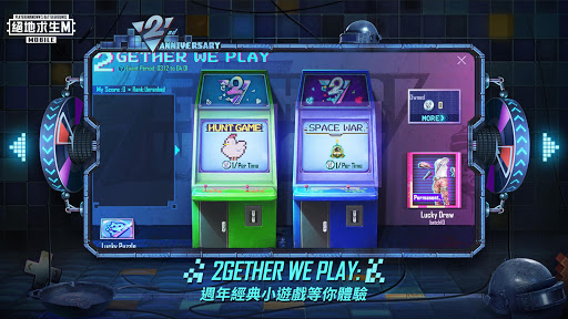 PUBG MOBILEuff1au7d55u5730u6c42u751fM screenshots 2
