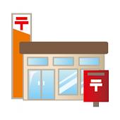 郵便局マップ