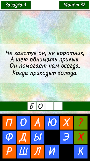 u0417u0430u0433u0430u0434u043au0438 android2mod screenshots 3