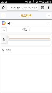 제주버스정보 - náhled