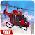Beach Guard : Ambulance & Helicopter Rescue Flight file APK for Gaming PC/PS3/PS4 Smart TV