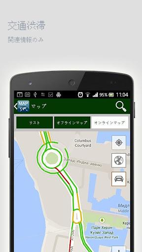 無料旅游Appのポルトアレグレオフラインマップ|記事Game