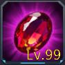 緋色の宝石