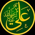 İmam Əli (ə) Haqqında 40 Hədis
