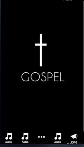 Gospel Lyrics