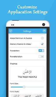 Last 20 Surahs of Quran - screenshot thumbnail