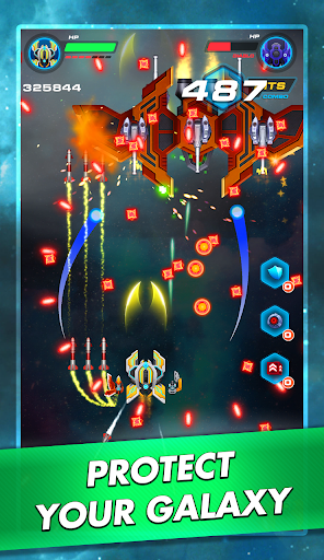 Galaxy Sky Shooter: Space Phoenix Hawk Attack 1.5 screenshots 2
