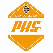 PHS CCTV