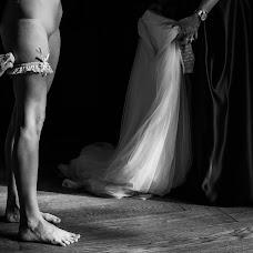 Huwelijksfotograaf Denise Motz (denisemotz). Foto van 02.11.2018