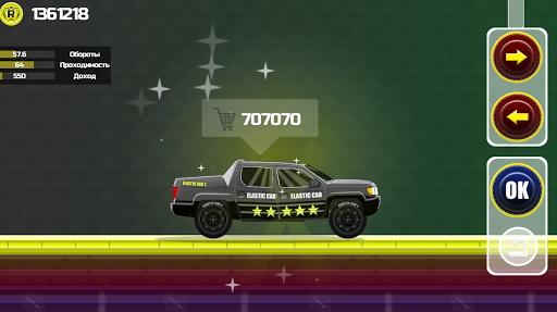 ELASTIC CAR 2 0.0.01.4 screenshots 16