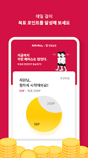 App AIA Vitality x T건강습관 APK for Windows Phone