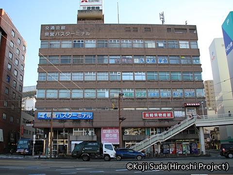 長崎駅前交通産業会館(県営バスターミナル)