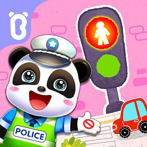 Безопасность в пути: для детей