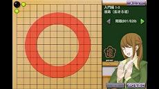 囲碁教室(入門編)のおすすめ画像4