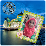 Islam Photo Frames Deluxe