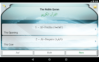 Screenshot of Islam: The Noble Quran