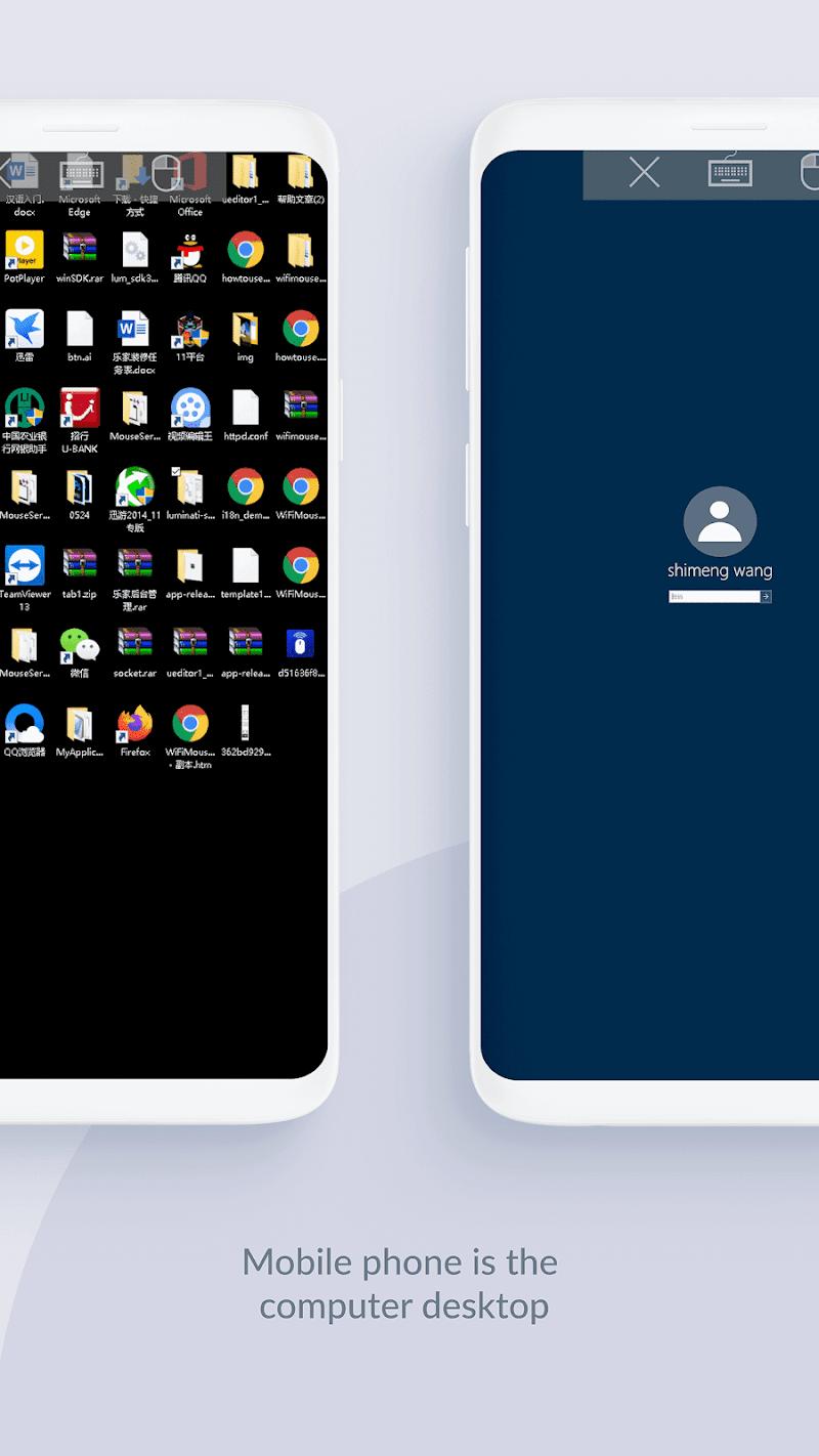 WiFi Mouse Pro Screenshot 3
