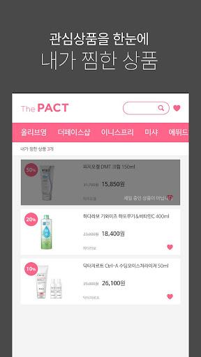 免費下載遊戲APP|더팩트(The PACT)-화장품세일정보,로드샵할인 app開箱文|APP開箱王