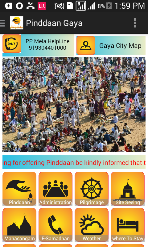 Pinddaan Gaya- screenshot