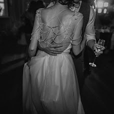 Wedding photographer Oleg Svetlov (SvetLove). Photo of 04.11.2018
