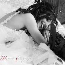 Wedding photographer Luigi Maira (luigimairafotog). Photo of 31.03.2015