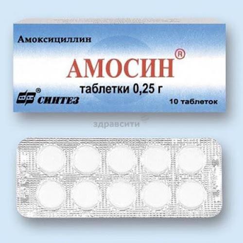 Амосин таблетки 250мг 10 шт.