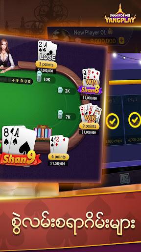 YangPlay Shan Koe Mee for PC