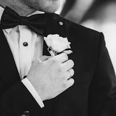 Wedding photographer Andrey Grishin (FOTO-MARS). Photo of 30.07.2015