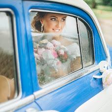Wedding photographer Railya Mizitova (Raily). Photo of 18.09.2018