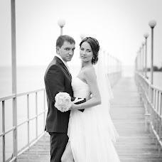 Wedding photographer Yuliya Nikitina (JuliyaNiki). Photo of 19.11.2016